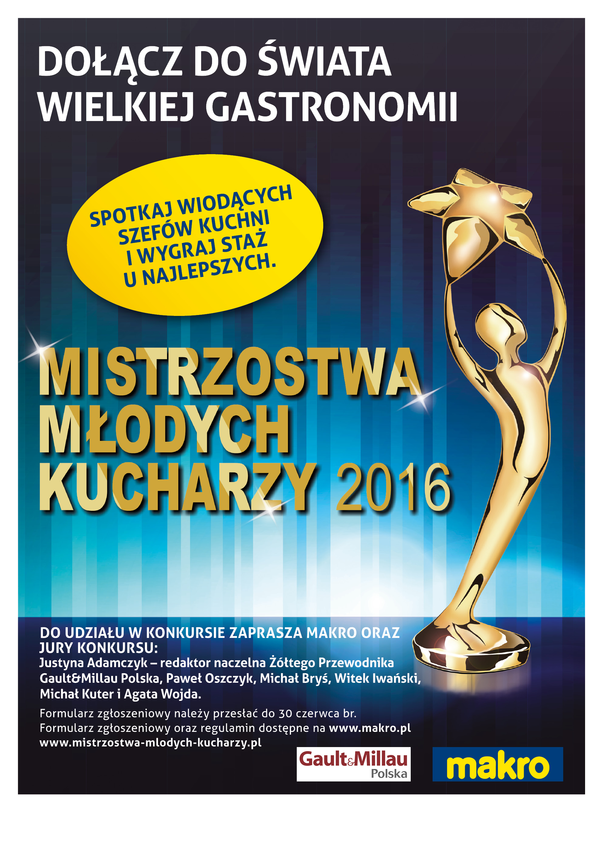 Plakat MMK 2016
