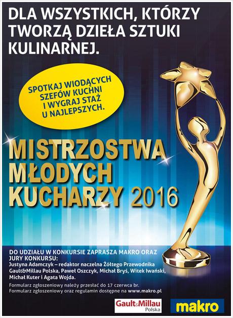 mmk-2016-plakat