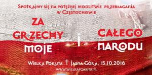 Delegacja polskich kucharzy na Wielkiej Narodowej Pokucie/ 2016-10-15 Jasna Góra